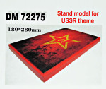 Display stand. USSR theme, 180x280mm