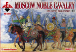 Moscow Noble Cavalry. 16 cent . (Siege of Pskov), Set 2