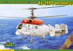 Search and rescue helicopter Ka-25PS Hormone-C