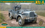 Kfz.4 WWII German AA motor vehicle