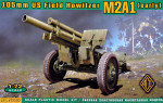 105mm US Field Howitzer M2A1 (early)