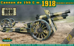 Cannon de 155 C m.1918 (wooden wheels)