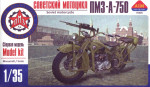 Soviet motorcycle PMZ-A-750 with a machine gun DT
