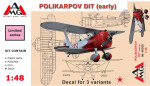 Polikarpov DIT (early)