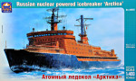 Russian nuclear powered icebreaker