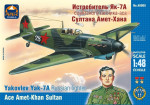Yakovlev Yak-7A Russin fighter Ace Amet-Khan Sultan