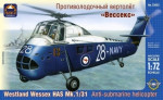 Westland Wessex HAS Mk.1/31 anti-submarine helicopter