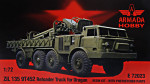 ZiL-135 9T452 Reloader truck for Uragan (resin kit + pe)