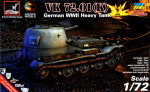 German WWII heavy tank VK 72.01 (K)