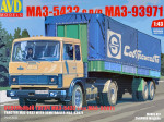 Tractor MAZ-5432 with semitrailer MAZ-93971