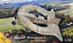 Lee-Richards Annular Monoplane - 3