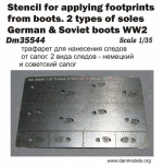 Photoetched: Stencil for applying footprints from boots. 2 types of soles german&soviet boots, WWII