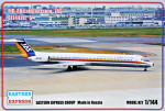 "Airliner MD-80 Early version ""JAS"""