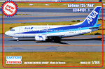 Airliner 735 ANA