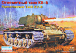 Flamethrower Tank KV-8