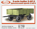 2-axle trailer 2-AP-3