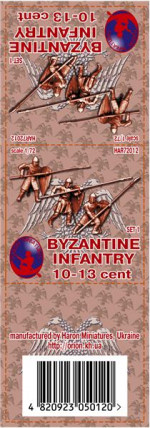 Byzantine Infantry 10-13 cent set 1, resin