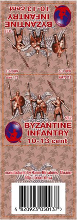 Byzantine Infantry 10-13 cent set 2, resin
