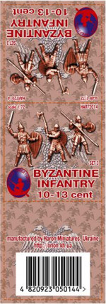 Byzantine Infantry 10-13 cent set 3, resin