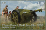 75mm French Field Gun Mle 1897 (Mod.1938)