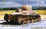Type 94 Japanese Tankette