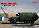 ZiL-131 MTO-AT, Soviet Recovery Truck