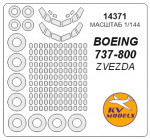 Mask for Boeing 737-800 + wheels, Zvezda kit