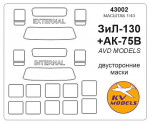 Mask 1/43 for ZIL-130 + AK-75V Double sided, AVD Models kits