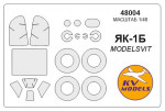 Mask 1/48 for Yak-1B + wheels masks for Modelsvit kit