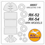 Mask for Yak-52 + wheels (ARK Models)
