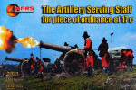 Artillery Serving Staff for piece of ordnance of 17c