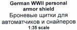 Photoetched: German WWII personal armor shield