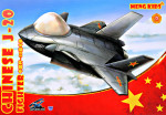 J-20 Fighter (Meng Kids series)