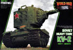 Soviet heavy tank KV-2, Snap fit