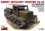 Ya-12 Soviet artillery tractor (Late production)