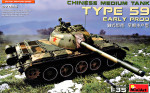 "Chinese Medium Tank ""Type 59"" (Early Prod.)"