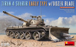 "Tank Tiran 4 ""Sharir"" (Early Type) w/Dozer Blade"