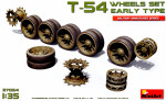 Wheels set for T-54, early