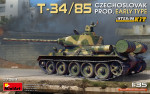 Tank T-34/85 Czechoslovak Prod. Early Type. (Interior Kit)
