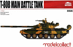 Main battle tank T-80B