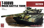 Main battle tank T-80BVD