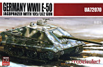 Germany heavy tank E-50