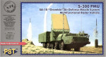 S-300 PMU multifunctional radar vehicle