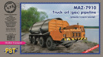MAZ-7910 truck oil (gas) pipeline