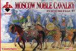 Moscow Noble Cavalry. 16 cent . (Siege of Kazan) Set 2