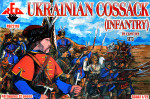 Ukrainian cossack infantry. 16 century, set 3