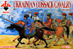 Ukrainian Сossack Cavalry. 16 cent. Set 1