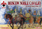 Moscow Noble Cavalry. 16 cent . (Siege of Pskov), Set 1
