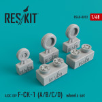 Wheel Set AIDC IDF F-CK-1 A/B/C/D