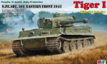 Tiger I Early Production Eastern Front 1943 W/ Full Interior